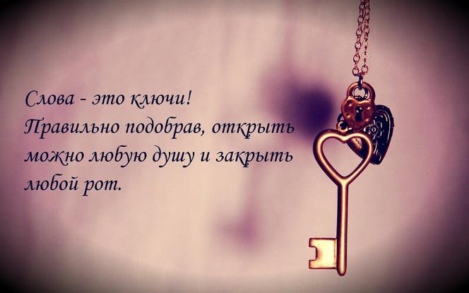 знакомства о любви фразы